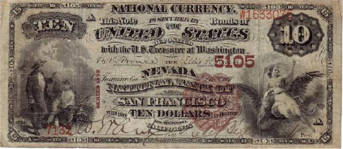 Series 1882 10 Dollar Bill National Currency