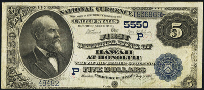 Honolulu, Hawaii National Currency Bank Note Series 1882 Value Back Blue Seal